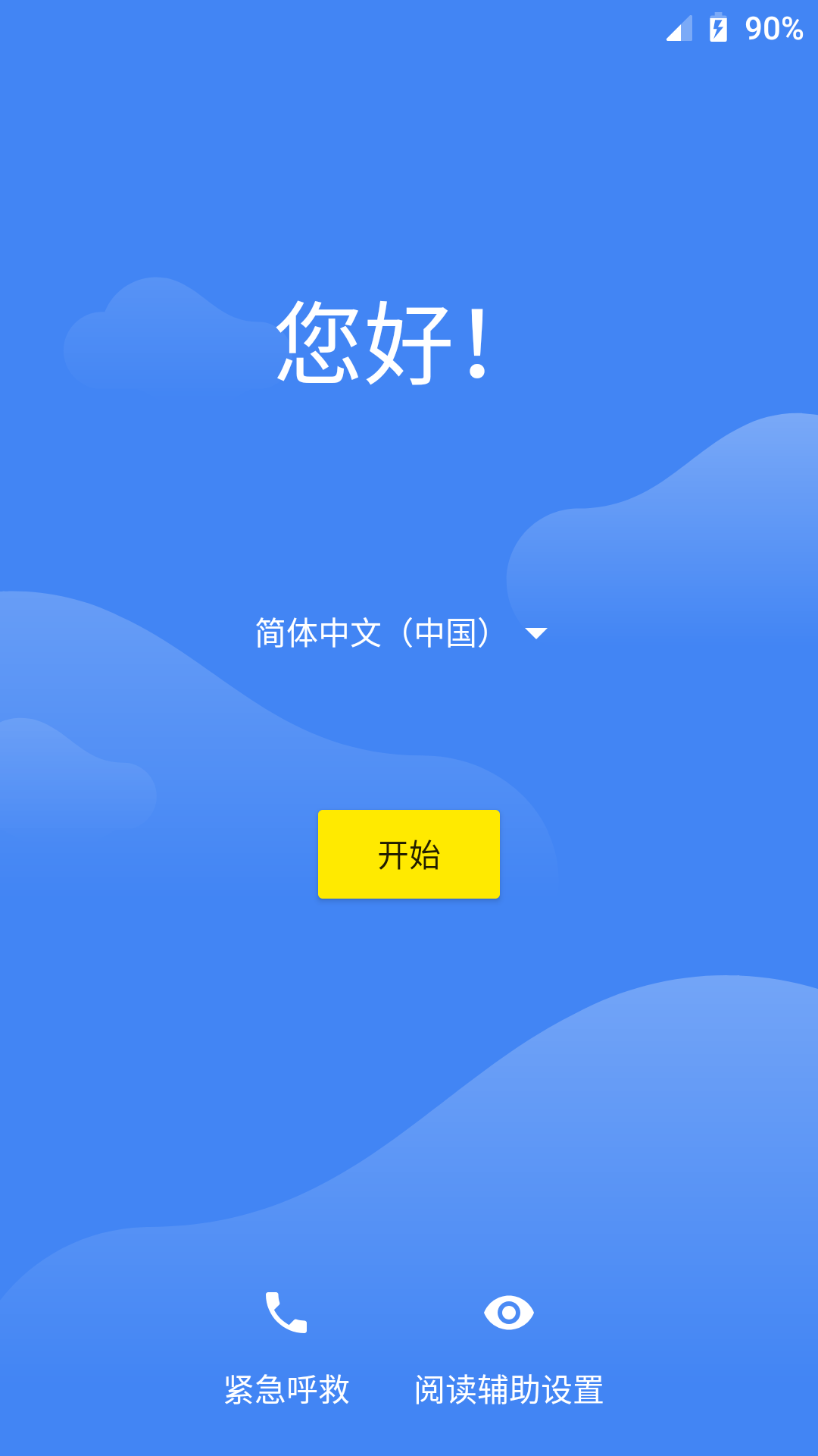 Screenshot_20190125-205206_Android_.png